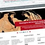 museo_archeologico_ferrara